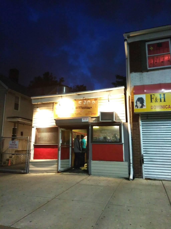 Pit Stop Barbecue Restaurant 107 Central Ave City Of Orange Nj 07050 Usa