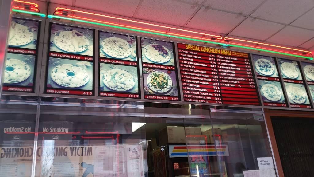 China Garden | restaurant | 130 Utica Ave, Brooklyn, NY 11213, USA | 7186041875 OR +1 718-604-1875