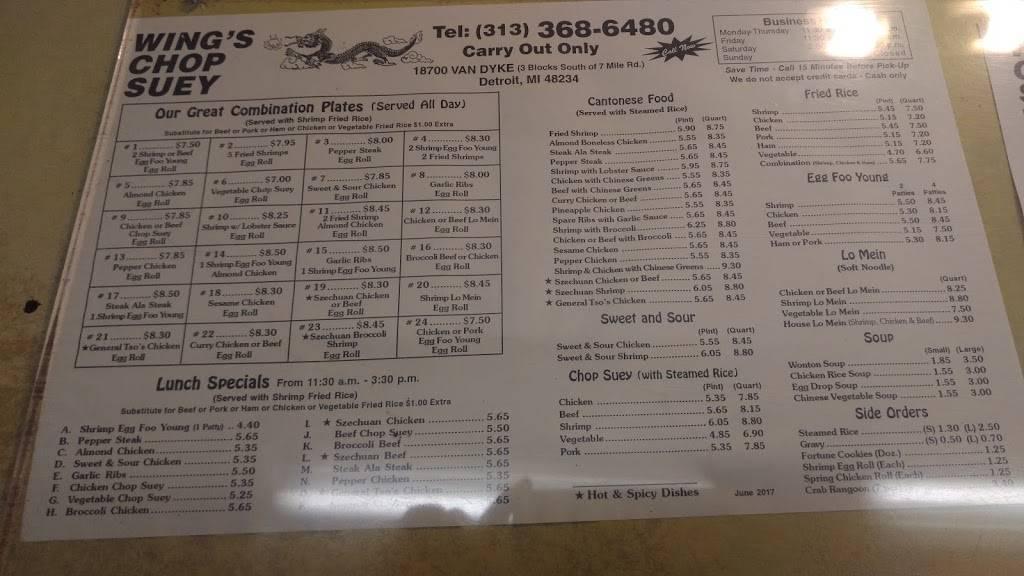 Wings Chop Suey Chinese Food Restaurant | restaurant | 18700 Van Dyke Ave, Detroit, MI 48234, USA | 3133686480 OR +1 313-368-6480