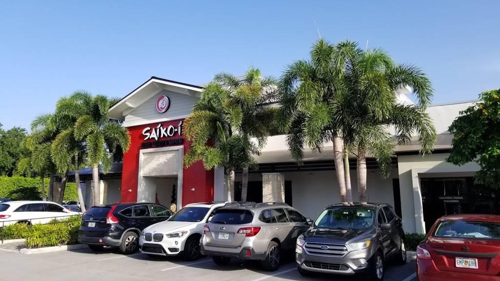 Saiko-i Sushi Lounge & Hibachi | restaurant | 5970 Southwest 18th Street Suite #E4, Boca Raton, FL 33433, USA | 5613935888 OR +1 561-393-5888