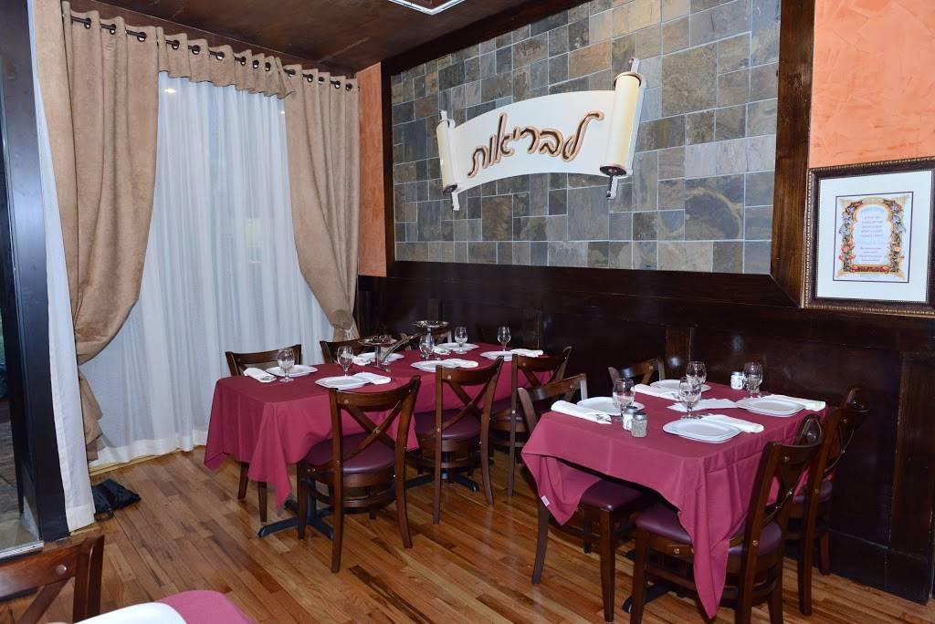 La Briyut | restaurant | 811 Kings Hwy, Brooklyn, NY 11223, USA | 3477077007 OR +1 347-707-7007