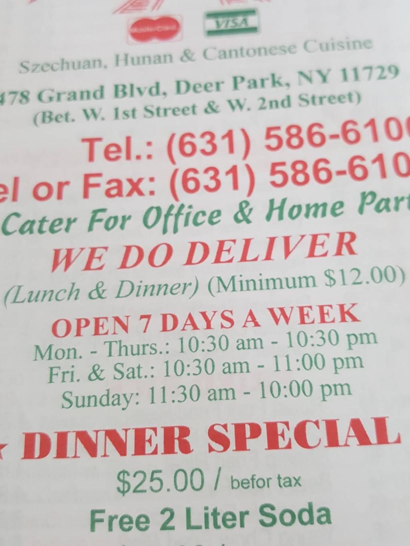 Peking Gardens | restaurant | 478 Grand Blvd, Deer Park, NY 11729, USA | 6315866100 OR +1 631-586-6100