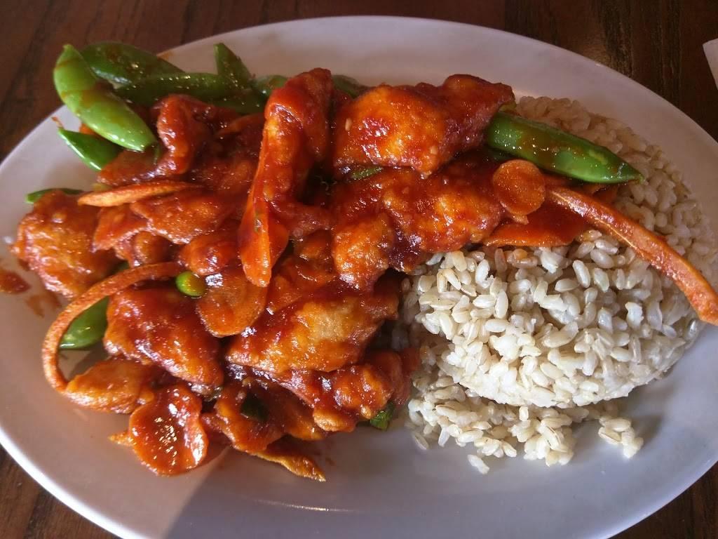 Pei Wei   restaurant   9540 Garland Rd Suite 383 Building F, Dallas, TX 75218, USA   2143240020 OR +1 214-324-0020