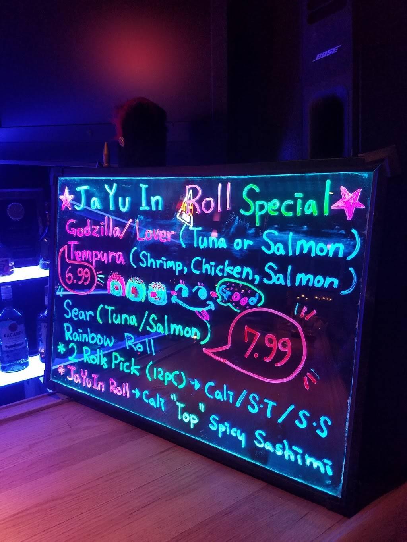 Ja Yu In 자유인 | restaurant | 330 Broad Ave # 5, Palisades Park, NJ 07650, USA | 2014610166 OR +1 201-461-0166