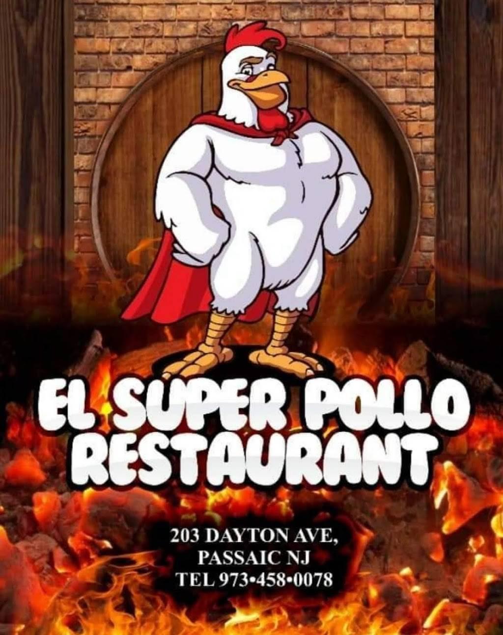 El Super Pollo | restaurant | 203 Dayton Ave, Passaic, NJ 07055, USA