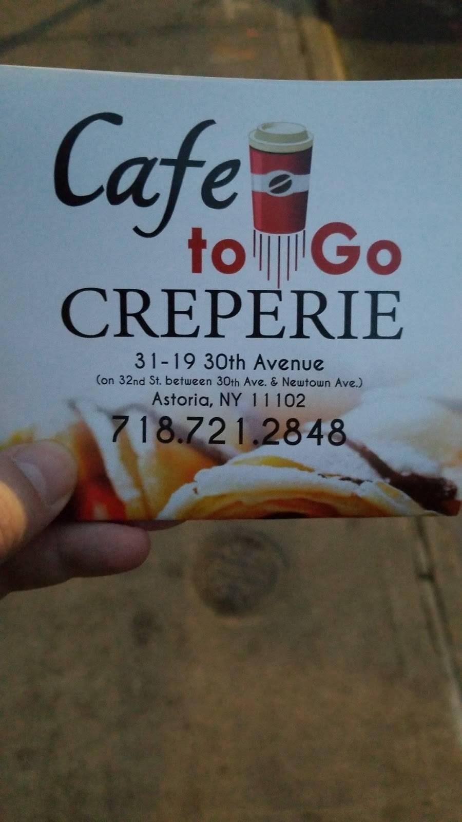 Cafe to Go | cafe | 31-19 30th Ave, Astoria, NY 11102, USA | 7187212848 OR +1 718-721-2848