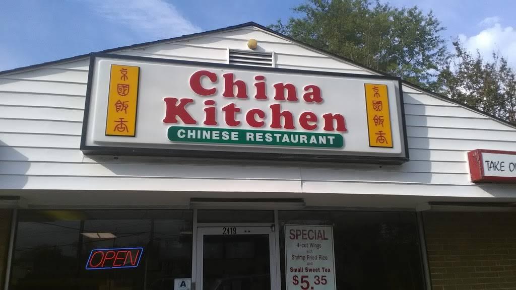 China Kitchen Restaurant 2419 Forest Dr Columbia Sc