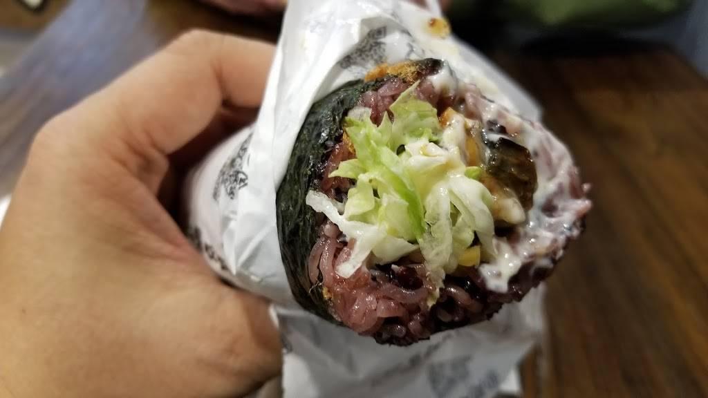 Nuan Xin Rice Roll 暖心饭团 | restaurant | 10 Bay 25th St, Brooklyn, NY 11214, USA | 7182006792 OR +1 718-200-6792