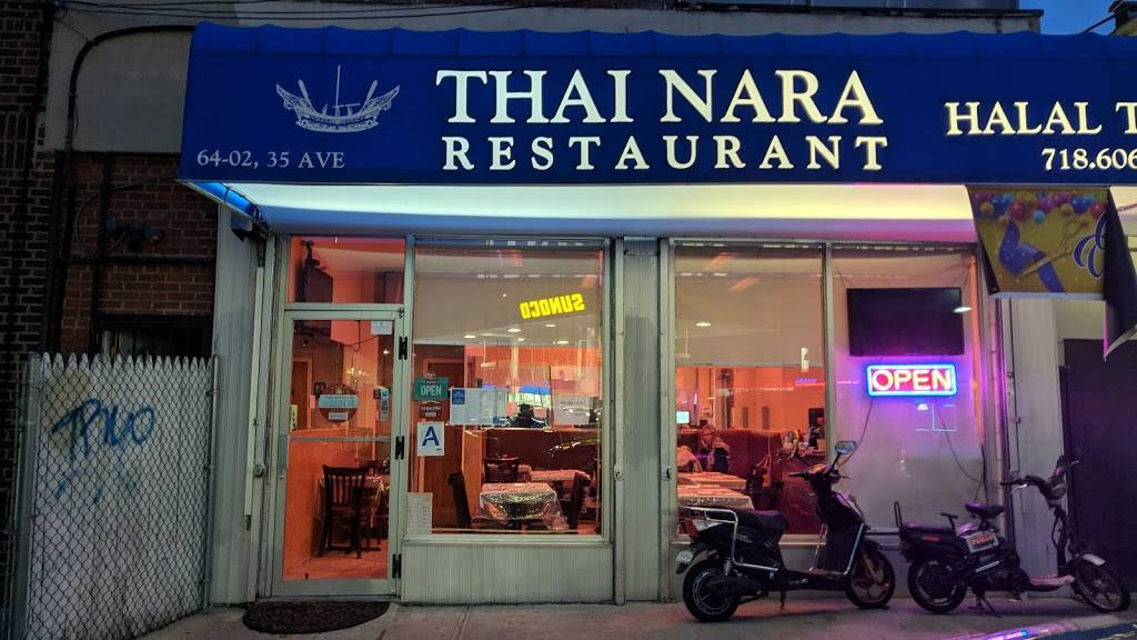 Thai Nara | restaurant | 64-02 35th Ave, Woodside, NY 11377, USA | 7186068842 OR +1 718-606-8842