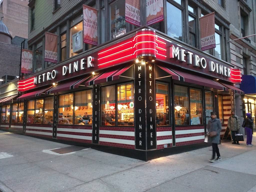 Metro Diner | meal takeaway | 2641 Broadway #1, New York, NY 10025, USA | 2128660800 OR +1 212-866-0800