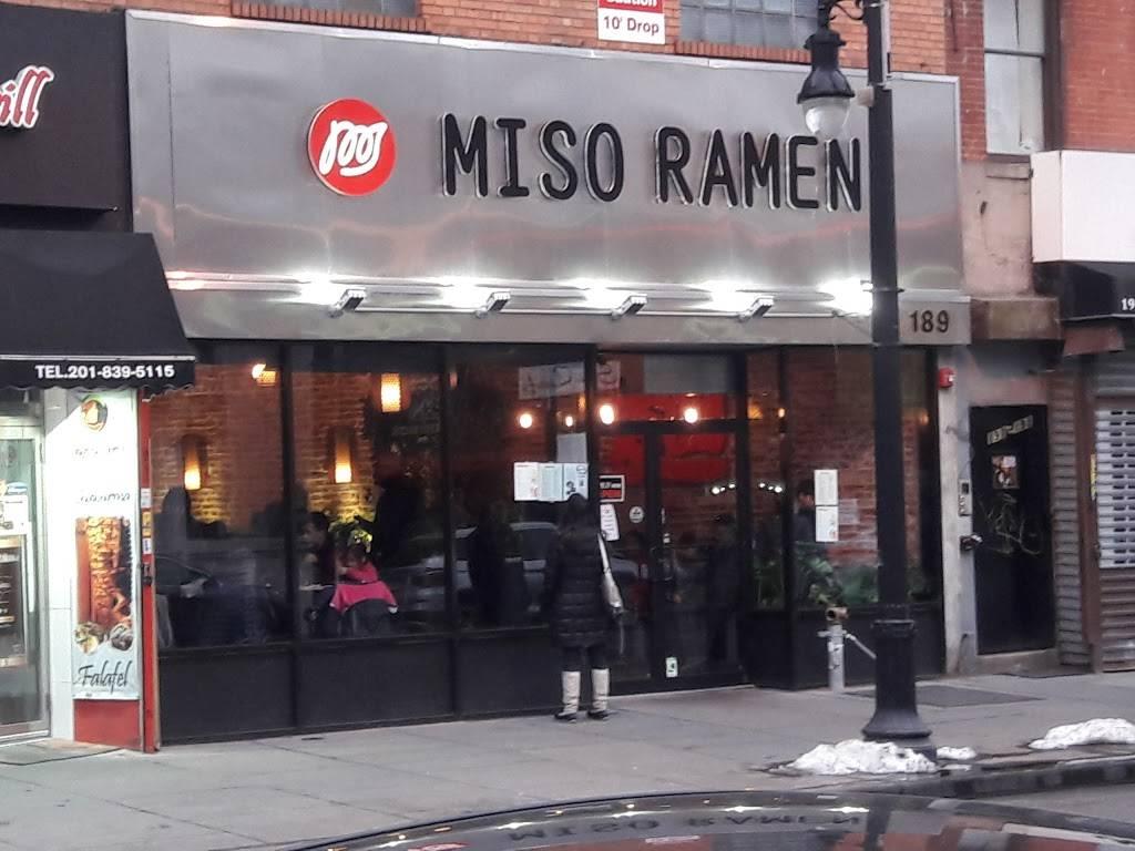 Miso Ramen   restaurant   189 Newark Ave, Jersey City, NJ 07302, USA   2013338634 OR +1 201-333-8634
