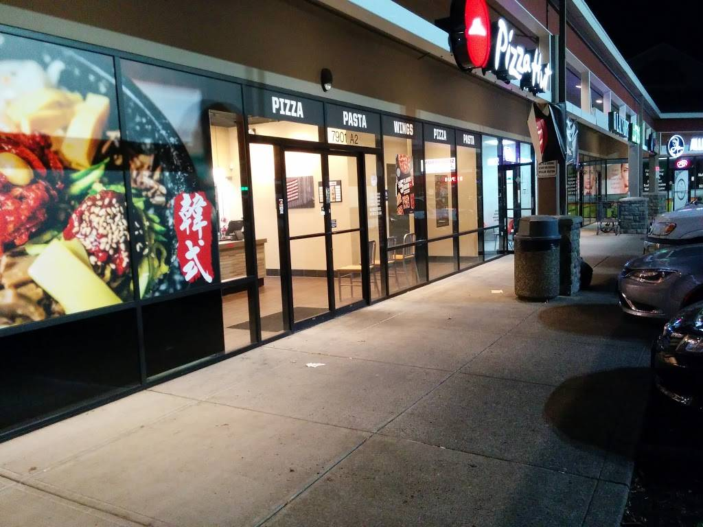 Pizza Hut | meal delivery | 7901 SE Powell Blvd, Portland, OR 97206, USA | 5037742749 OR +1 503-774-2749
