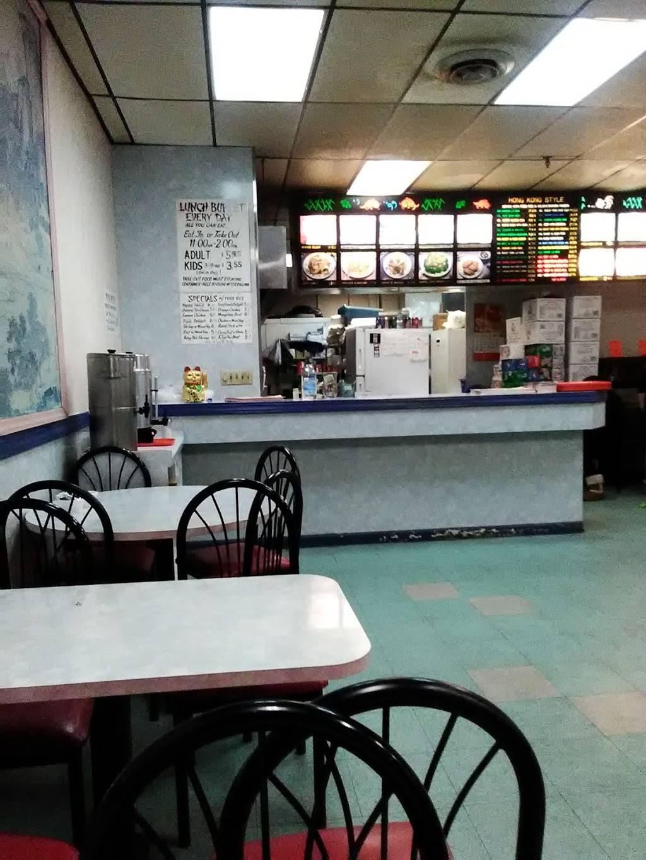 China Wok | restaurant | 1955 W Monroe St, Springfield, IL 62704, USA | 2177876651 OR +1 217-787-6651