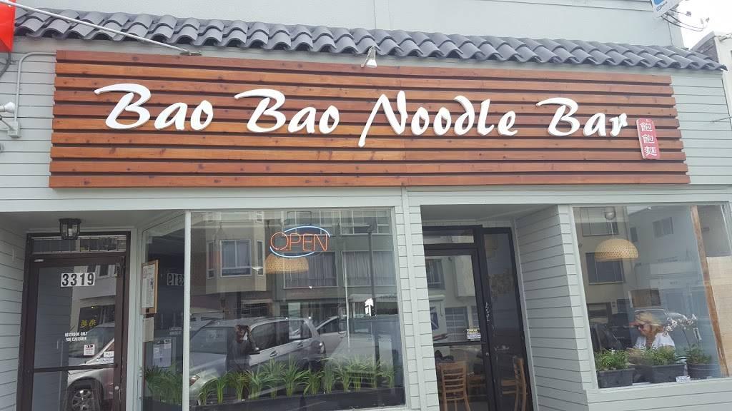 Bao Bao Noodle Bar | restaurant | 3319 Balboa St, San Francisco, CA 94121, USA | 4153872088 OR +1 415-387-2088
