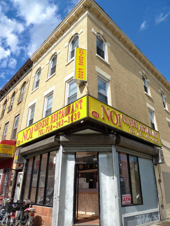 No 1   restaurant   479 Ralph Ave, Brooklyn, NY 11233, USA   7183633639 OR +1 718-363-3639