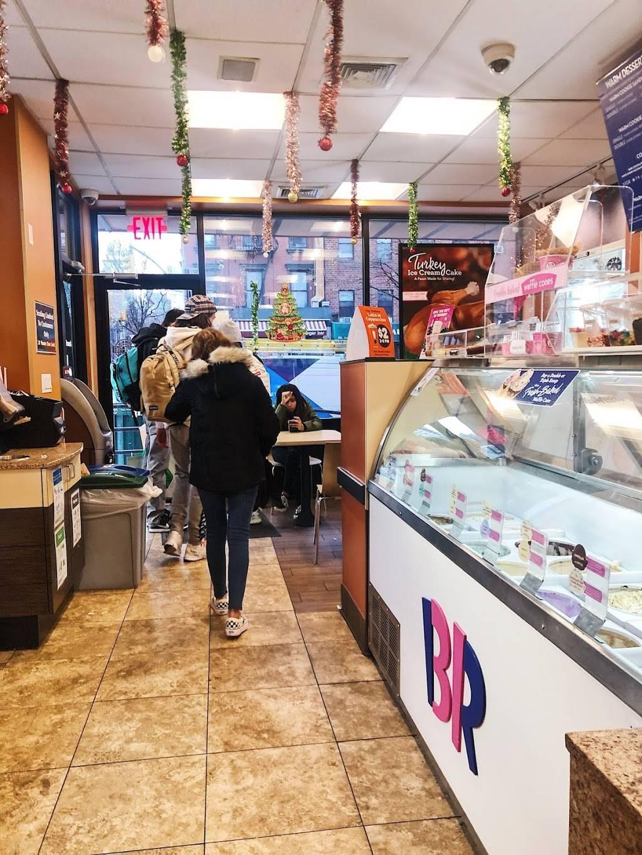 Dunkin | bakery | 266 1st Avenue, New York, NY 10009, USA | 2125334189 OR +1 212-533-4189