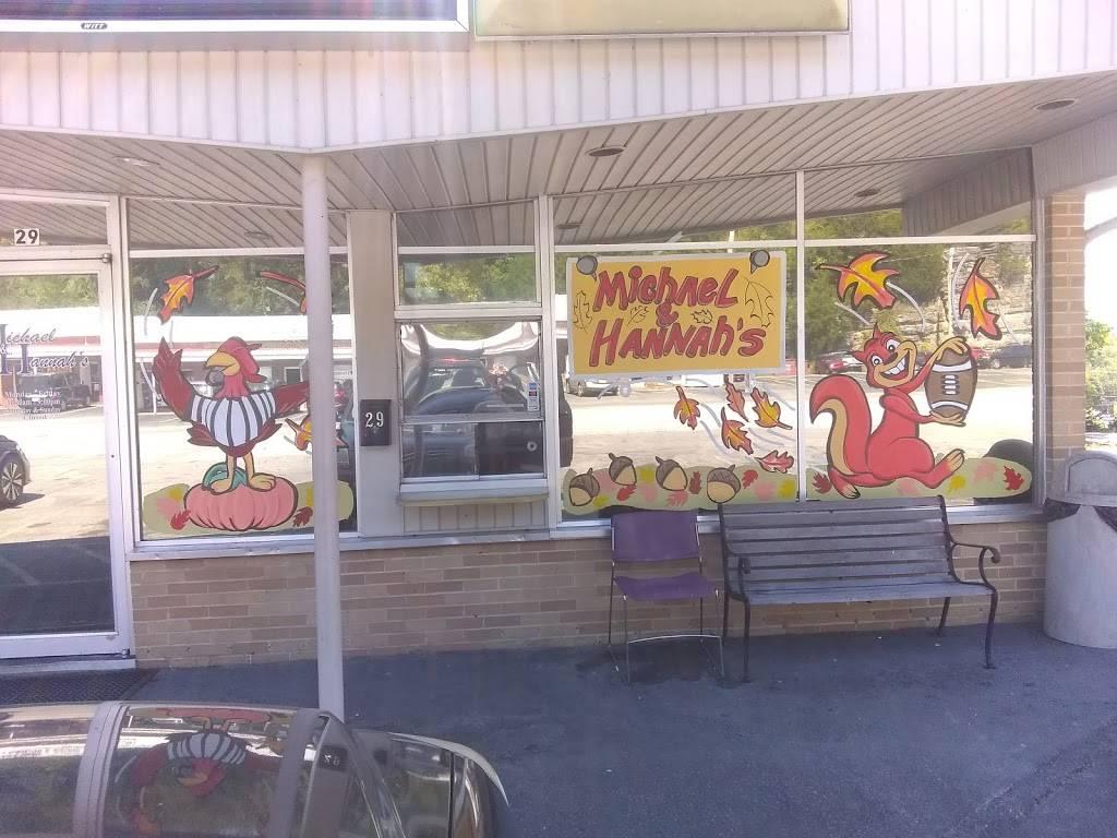 Michael & Hannahs   restaurant   29 Dixon Springs Hwy #1010, Carthage, TN 37030, USA   6157359475 OR +1 615-735-9475