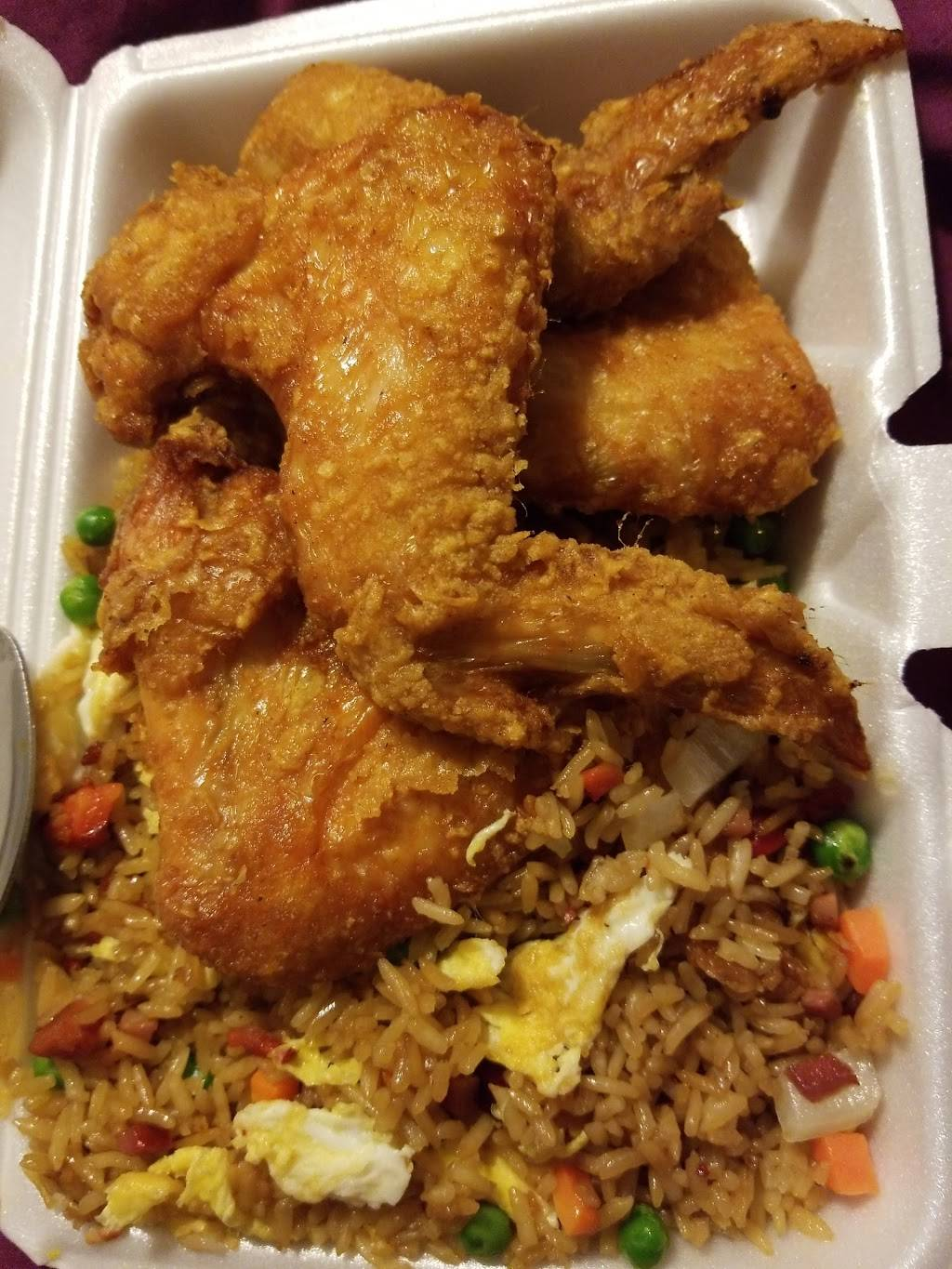 Fortune Chinese Restaurant | restaurant | 97 Prospect Ave, Hartford, CT 06106, USA | 8602327777 OR +1 860-232-7777