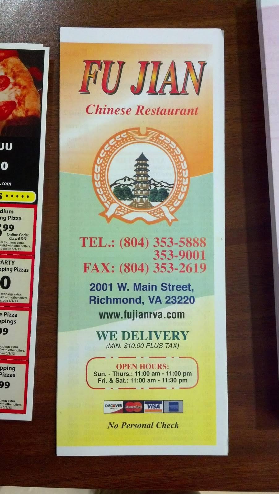 Fu Jian Chinese Restaurant | restaurant | 2001 W Main St, Richmond, VA 23220, USA | 8043535888 OR +1 804-353-5888