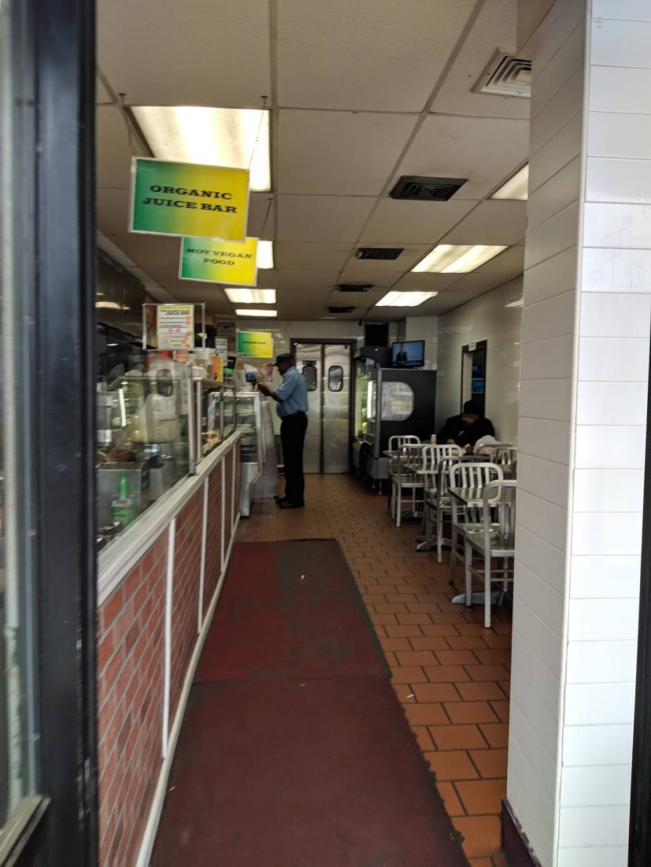 Uptown Veg | restaurant | 52 E 125th St, New York, NY 10035, USA | 2129872660 OR +1 212-987-2660