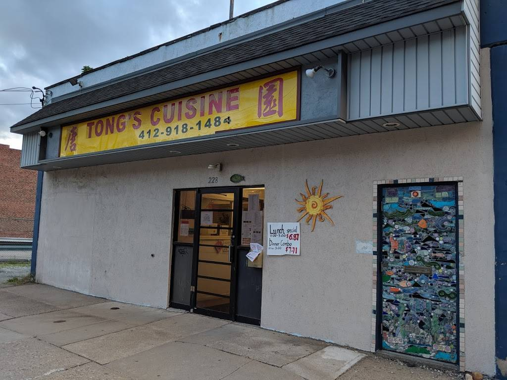 Tongs Cuisine | restaurant | 228 Semple St, Pittsburgh, PA 15213, USA | 4129181484 OR +1 412-918-1484