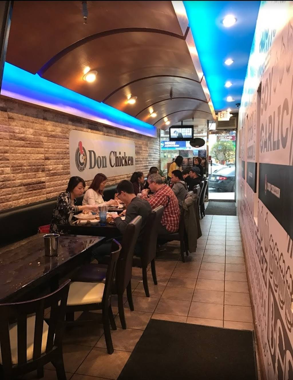 Don Chicken 돈치킨 | restaurant | 232 Broad Ave, Palisades Park, NJ 07650, USA | 2014820852 OR +1 201-482-0852