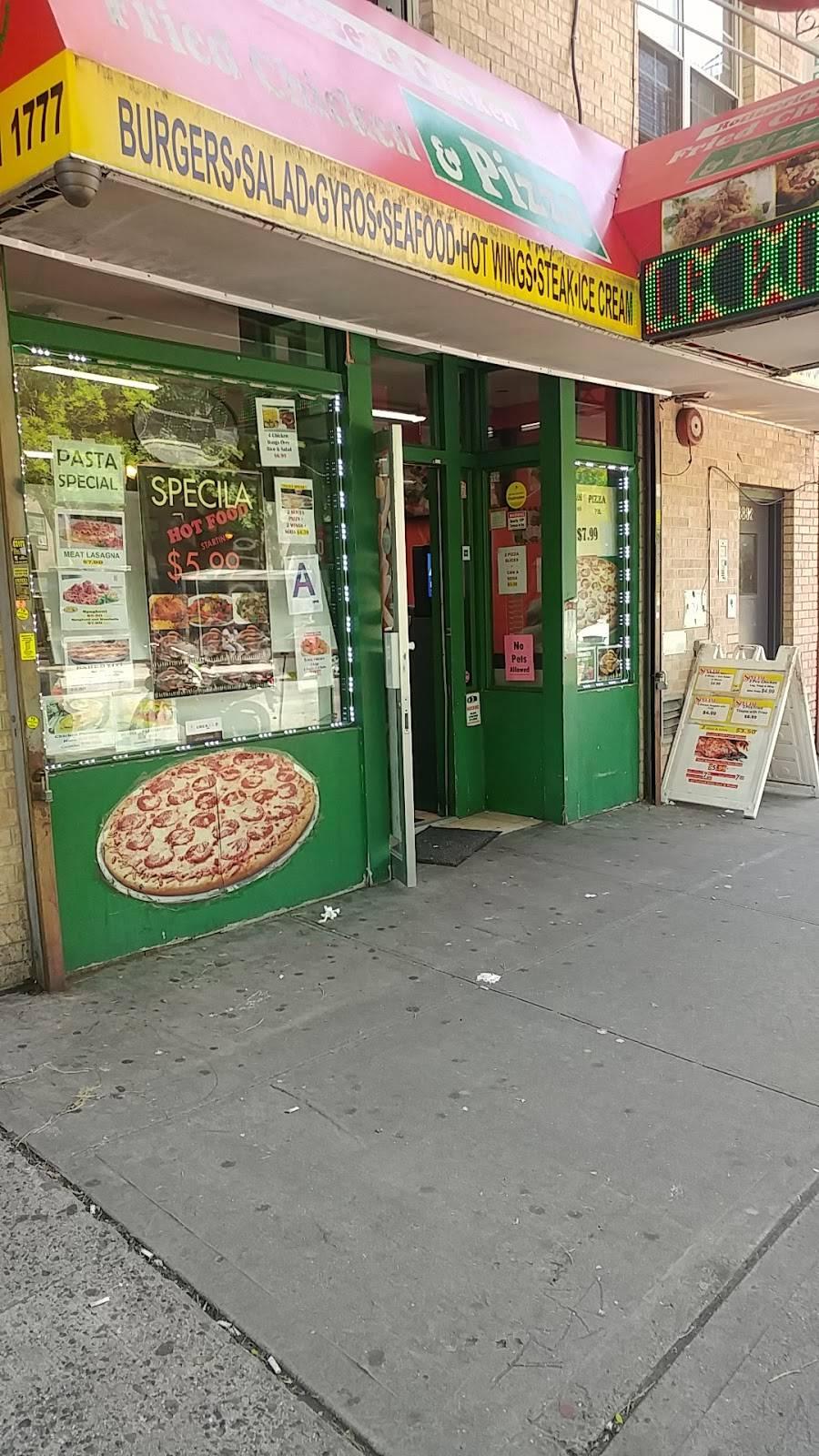 Palace | restaurant | 1882 Fulton St, Brooklyn, NY 11233, USA | 7187711777 OR +1 718-771-1777