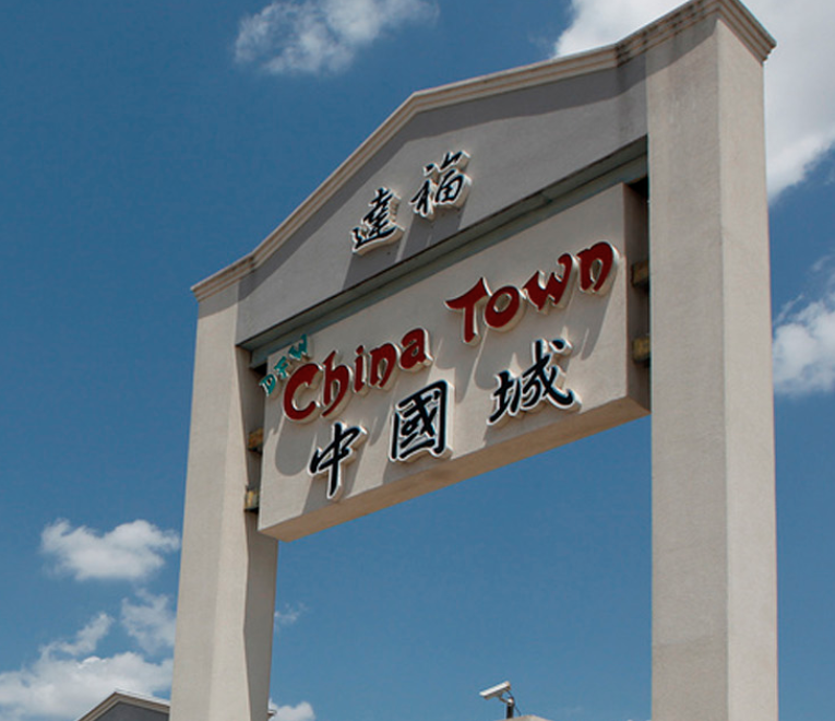 DFW China Town | shopping mall | 400 N Greenville Ave, Richardson, TX 75081, USA | 9727981168 OR +1 972-798-1168