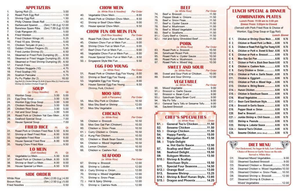 ocean asian restaurant | restaurant | 27 Main St, Stafford, CT 06076, USA | 8606844262 OR +1 860-684-4262