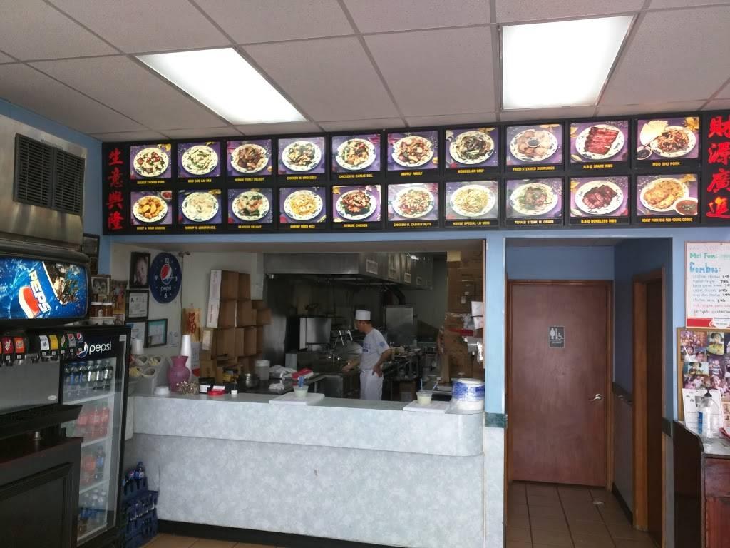 China Garden Restaurant 3489 Us 601 Concord Nc 28025 Usa