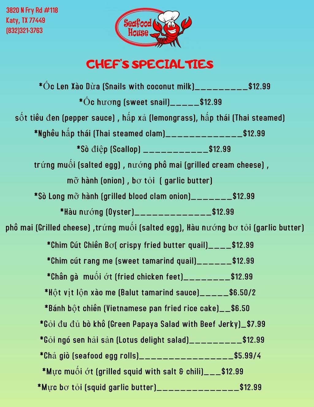 Seafood house   restaurant   3820 N Fry Rd ste 118, Katy, TX 77449, USA   8323213763 OR +1 832-321-3763