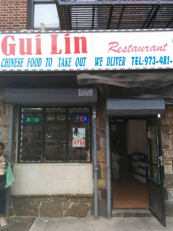Kwai Lam Restaurant | restaurant | 321 Mt Prospect Ave, Newark, NJ 07104, USA | 9734816347 OR +1 973-481-6347