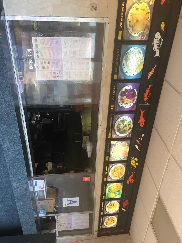 Lucky Star Kitchen | restaurant | 8-09 Astoria Blvd, Astoria, NY 11102, USA | 7187772200 OR +1 718-777-2200