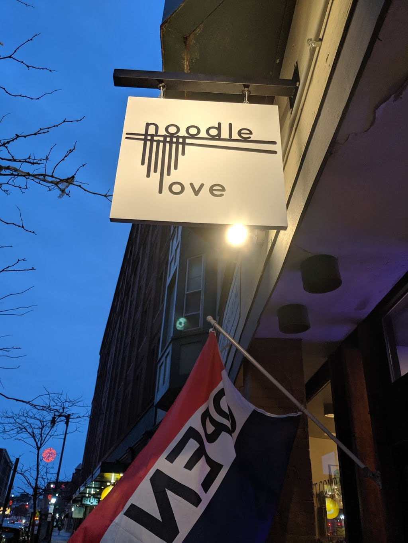 Mainely Noods | restaurant | 658 Congress St, Portland, ME 04101, USA | 2075364014 OR +1 207-536-4014
