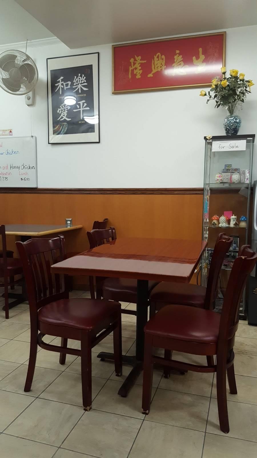 Chinatown Restaurant | restaurant | 20 E Main St, Bloomsburg, PA 17815, USA | 5703899177 OR +1 570-389-9177
