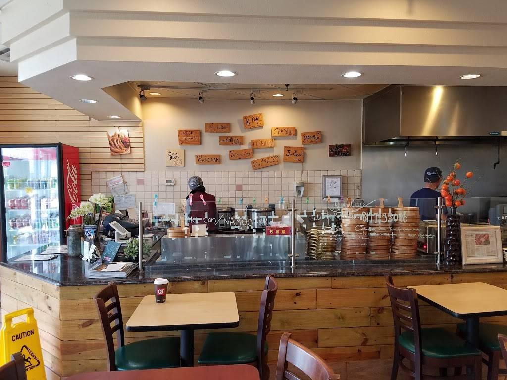 NAMOO NRH - Restaurant | 9143 Boulevard 26 #650, North