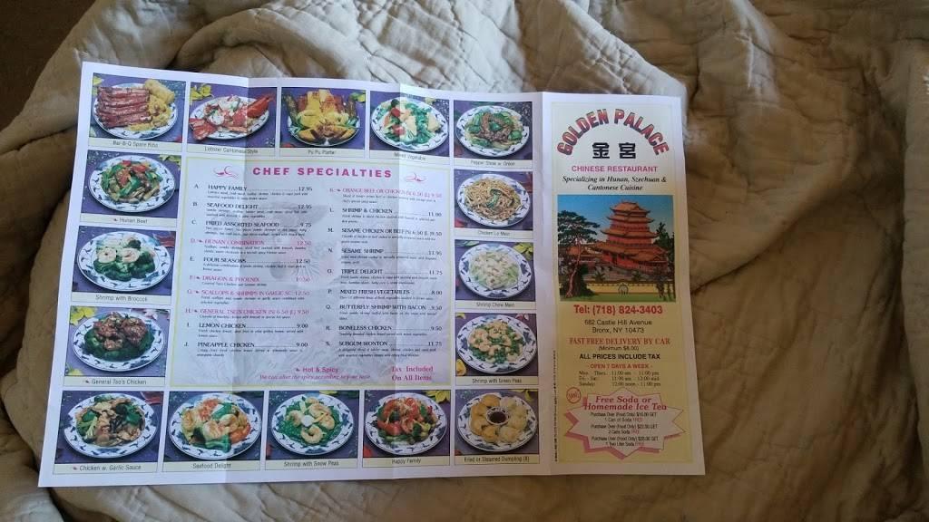 金宮 GOLDEN PALACE | restaurant | 682 Castle Hill Ave, Bronx, NY 10473, USA | 7188243403 OR +1 718-824-3403