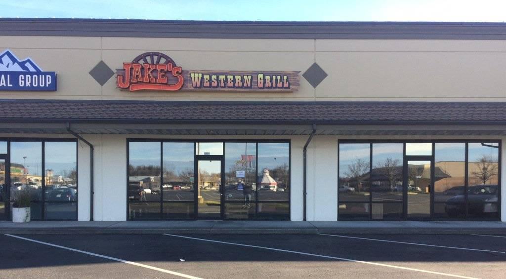 Lynden Towne Plaza | shopping mall | WA-539, Lynden, WA 98264, USA