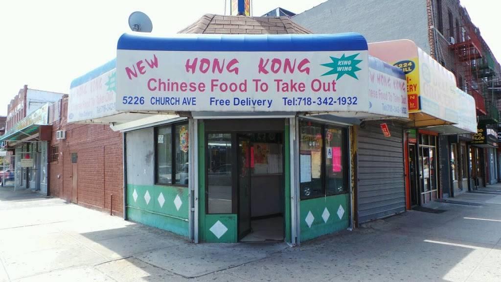 Hong Kuang Huang   meal takeaway   5226 Church Ave, Brooklyn, NY 11203, USA   7183421932 OR +1 718-342-1932