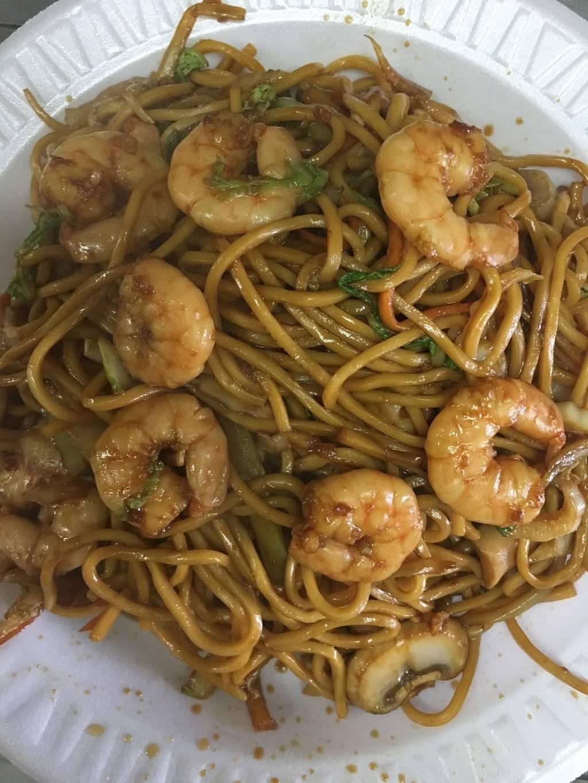 Jade Gourmet   restaurant   237 Palisade Ave, Cliffside Park, NJ 07010, USA   2013131290 OR +1 201-313-1290