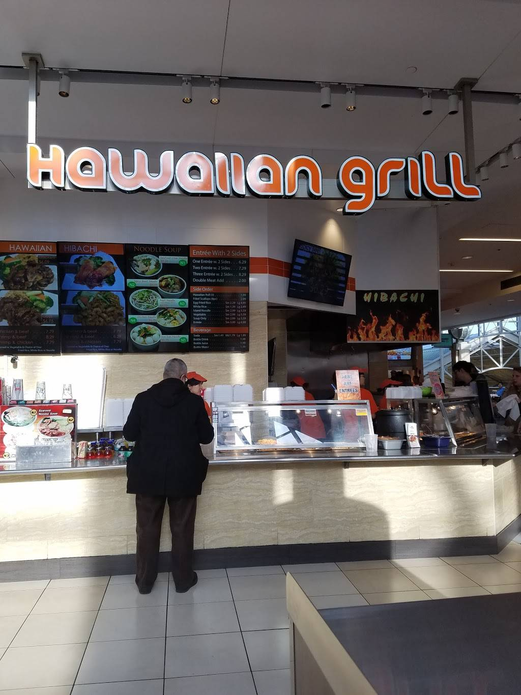 Hawaiian Grille | restaurant | 30 Mall Dr W, Jersey City, NJ 07302, USA | 2016569909 OR +1 201-656-9909