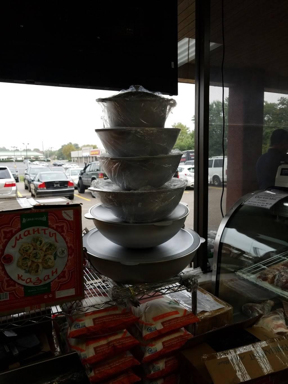Tandoori Uzbek Bakery | restaurant | Store #17, 842 Red Lion Rd, Philadelphia, PA 19115, USA | 2676863868 OR +1 267-686-3868