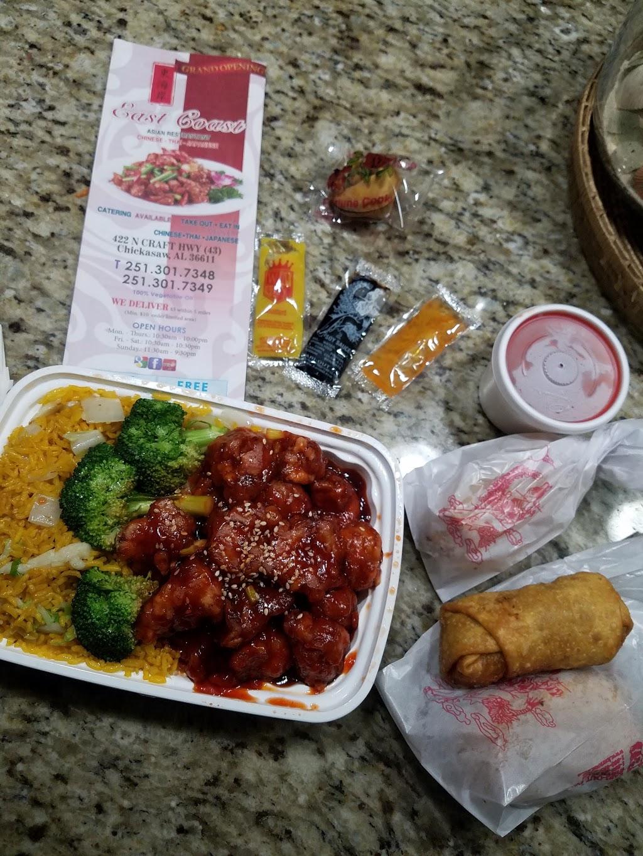 East Coast | restaurant | 422 N Craft Hwy, Chickasaw, AL 36611, USA | 2513017348 OR +1 251-301-7348