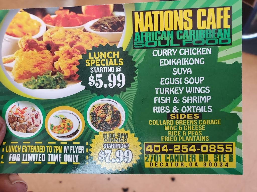 Nations Cafe Afro-Caribbean Soul Food | restaurant | 2701 Candler Rd, Decatur, GA 30034, USA | 4042540855 OR +1 404-254-0855