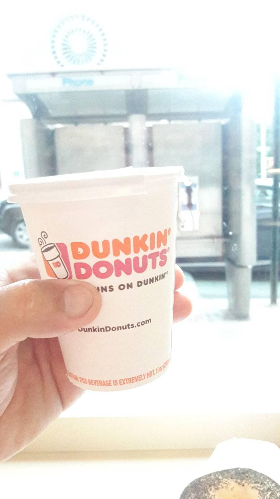 Dunkin Donuts | cafe | 1225 1st Avenue, New York, NY 10021, USA | 2127345465 OR +1 212-734-5465