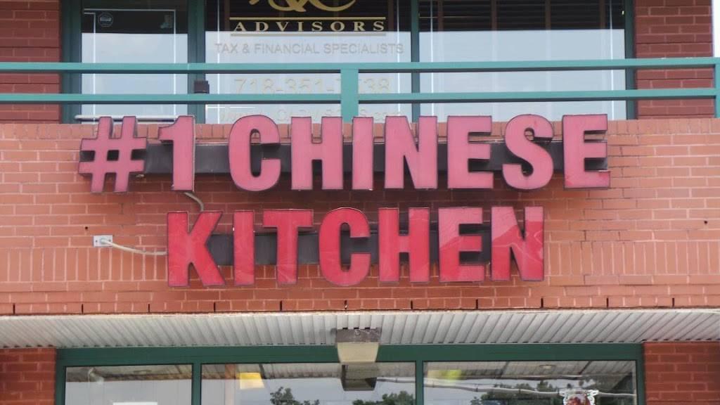 No 1 Chinese Kitchen   restaurant   1250 Hylan Blvd, Staten Island, NY 10305, USA   7187203838 OR +1 718-720-3838