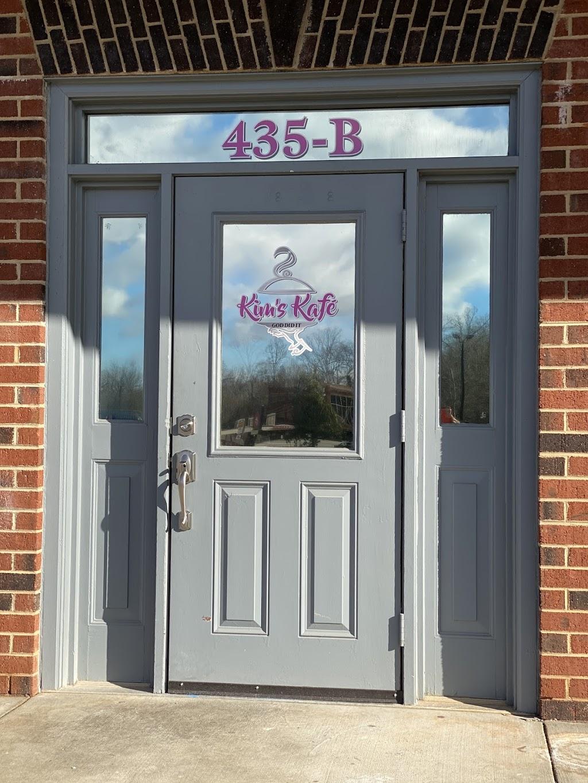 Kims Kafe | restaurant | 435 Dolley Madison Rd B, Greensboro, NC 27410, USA | 3365499222 OR +1 336-549-9222