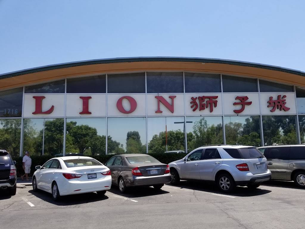 Lion Plaza | shopping mall | 1816 Tully Rd, San Jose, CA 95122, USA | 4082387577 OR +1 408-238-7577