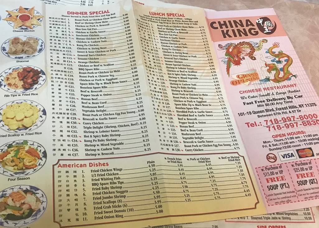 China King | restaurant | Forest Hills, NY 11375, USA