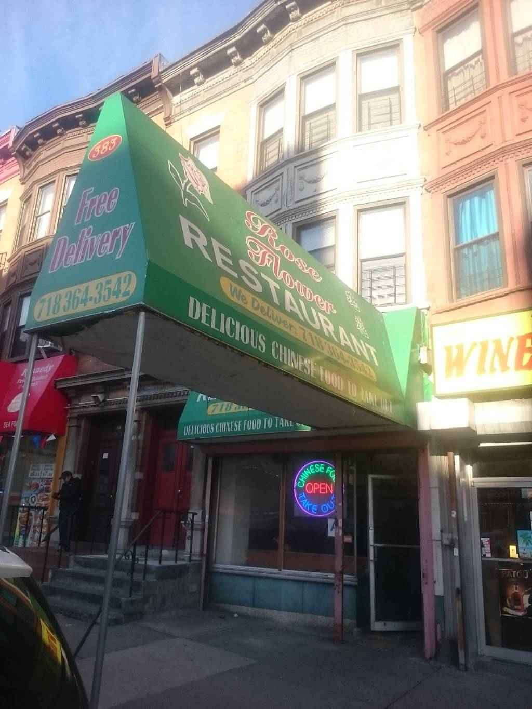 Rose Flower | restaurant | 383 Bedford Park Blvd, Bronx, NY 10458, USA | 7183643542 OR +1 718-364-3542